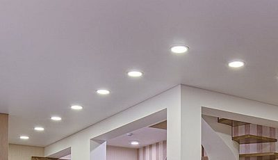 Which LED Downlights are the Best?